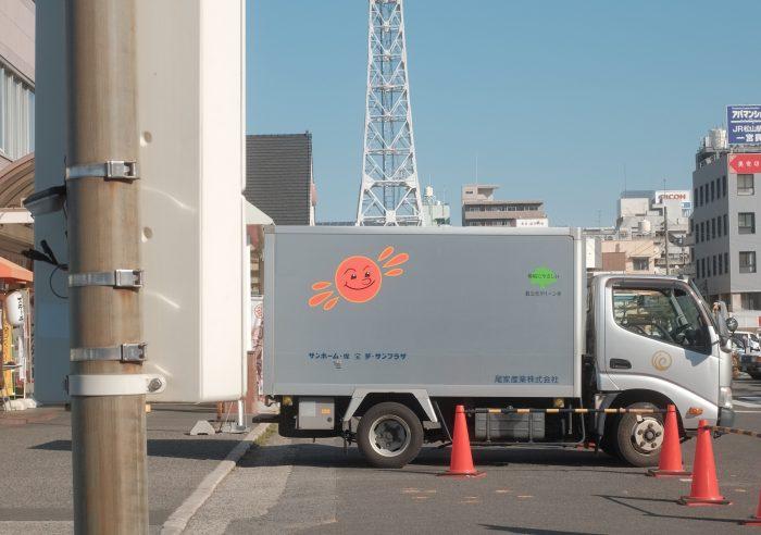belföldi szállítás kamion